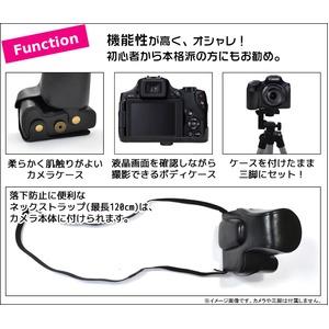 【カメラバッグ】Canon PowerShotSX60 HS対応カメラケース&ネックストラップ レザーブラック h02