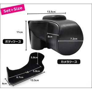 【カメラバッグ】Canon PowerShotSX60 HS対応カメラケース&ネックストラップ レザーブラック h03