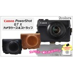 【カメラバッグ】Canon PowerShot G7 Xケース&ストラップセット レザーブラウン