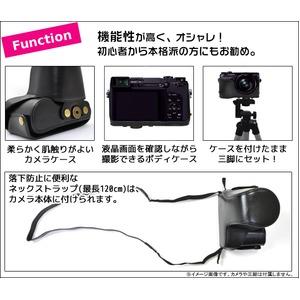 【カメラバッグ】パナソニック LUMIX DMC-GX7ケース&ネックストラップセット レザーブラック h02