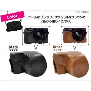 【カメラバッグ】パナソニック LUMIX DMC-GX7ケース&ネックストラップセット レザーブラック h03