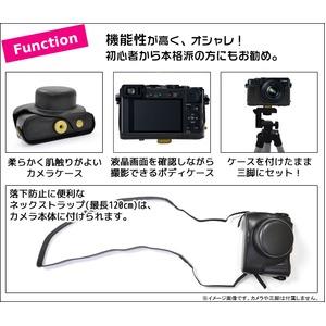 【カメラバッグ】パナソニック Lumix DMC-LX100対応ケース&ネックストラップセット レザーブラウン h02