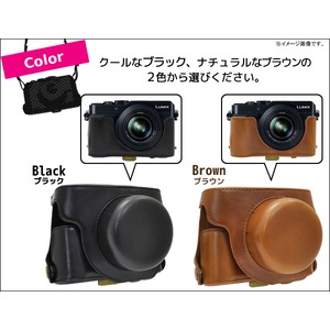 【カメラバッグ】パナソニック Lumix DMC-LX100対応ケース&ネックストラップセット レザーブラウン h03
