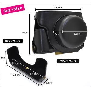 【カメラバッグ】パナソニック Lumix DMC-LX100対応ケース&ネックストラップセット レザーブラウン f04