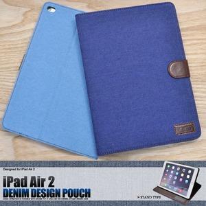 iPad Air 2用デニムデザインスタンドケースポーチ B:ブルー