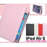 【訳あり・在庫処分】iPad Air 2用キルティングレザーデザインケース ブラック