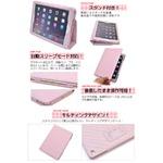 iPad Air 2用キルティングレザーデザインケース ホワイト