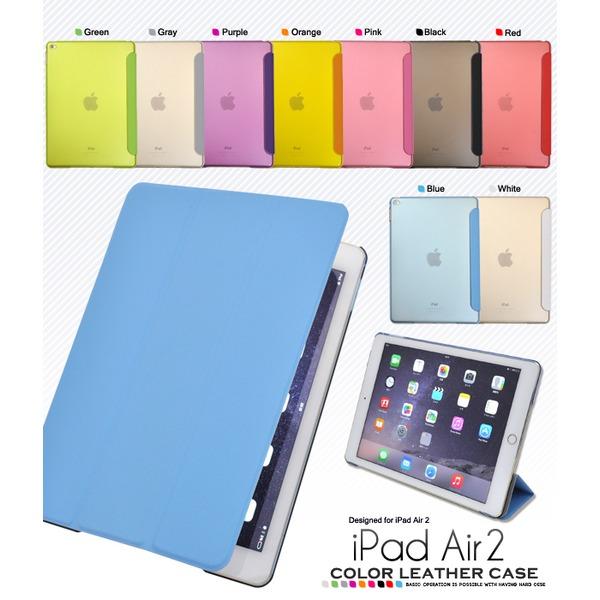 iPad Air 2用クリアカラーレザーデザインケース 手帳型 グリーンf00