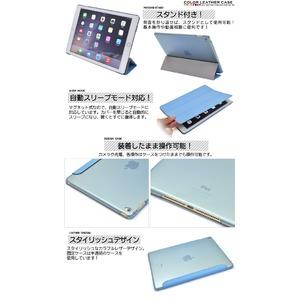 iPad Air 2用クリアカラーレザーデザインケース 手帳型 グリーン h02