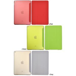 iPad Air 2用クリアカラーレザーデザインケース 手帳型 グリーン h03