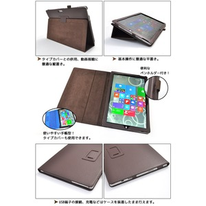 【液晶保護シート付】Surface Pro3用...の紹介画像2