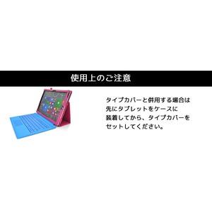 【液晶保護シート付】Surface Pro3用...の紹介画像3