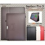 【液晶保護シート付】Surface Pro3用スタンド機能つき手帳型ケースレザー  レッド