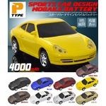 スポーツカーデザイン ミニカーモバイルバッテリー ブラック