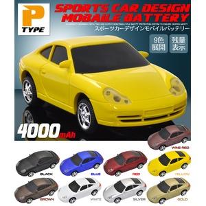 スポーツカーデザイン ミニカーモバイルバッテリー イエロー - 拡大画像