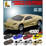スポーツカーデザイン ミニカーモバイルバッテリーL型 ブラック
