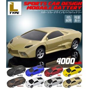 スポーツカーデザイン ミニカーモバイルバッテリーL型 ホワイト