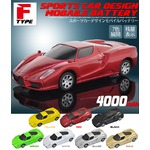 スポーツカーデザイン ミニカーモバイルバッテリーF型 グリーン