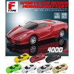 スポーツカーデザイン ミニカーモバイルバッテリーF型 シルバー