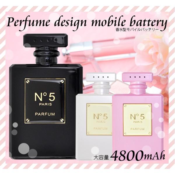 香水型モバイルバッテリー ピンク 可愛いスマホの予備充電池!f00