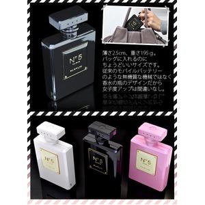 香水型モバイルバッテリー ピンク 可愛いスマホの予備充電池! h02