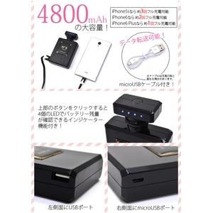 香水型モバイルバッテリー ピンク 可愛いスマホの予備充電池! h03