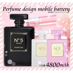 香水型モバイルバッテリー ホワイト 可愛いスマホの予備充電池!