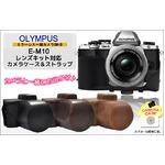【カメラケース】オリンパス ミラーレス一眼OM-D E-M10 レンズキット対応 レザーキャメル