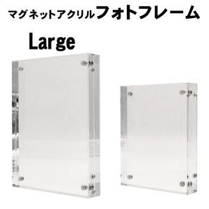 【5個セット】マグネットアクリルフォトフレーム-Lサイズ-