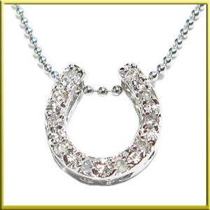 シルバー925天然ダイヤモンドペンダント/ネックレス 幸運を運ぶ馬蹄(ホースシュー)約40cm S341D【ジュエリーケース付き】 - 拡大画像