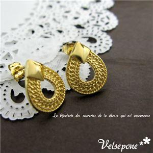Velsepone (ベルセポーネ) Soleil (ソレイユ) ピアス