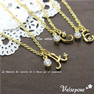 Velsepone (ベルセポーネ) Initial du bonheur (イニシャルボヌール) ネックレス N
