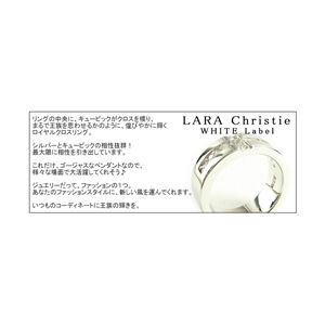 LARA Christie(ララクリスティー) ロイヤル クロス リング 9号 [WHITE Label]