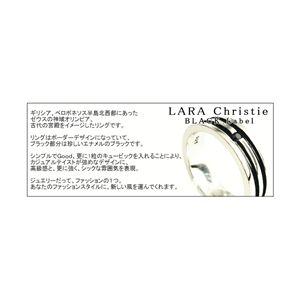 LARA Christie(ララクリスティー)オリンピア リング 19号 [BLACK Label]