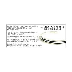 LARA Christie(ララクリスティー) オリンピア バングル[BLACK Label]