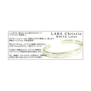 LARA Christie(ララクリスティー) セイントグラス バングル[WHITE Label]