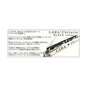 ☆Ane Can専属モデル☆真山景子さん着用ブランド♪LARA Christie(ララクリスティー) セイントグラス ネックレス[BLACK Label]