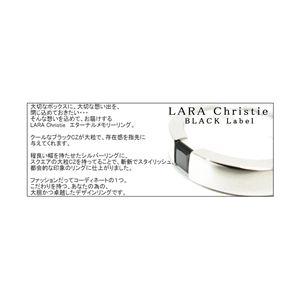 【Ane Can専属モデル♪真山景子さん雑誌着用モデル☆】LARA Christie(ララクリスティー) エターナルメモリー リング 23号[BLACK Label]