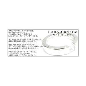 【Ane Can専属モデル♪真山景子さん雑誌着用モデル☆】LARA Christie(ララクリスティー) エターナルメモリー リング 13号[WHITE Label]