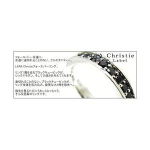 ☆Ane Can専属モデル☆真山景子さん着用ブランド♪LARA Christie(ララクリスティー) フォーエバー リング 15号[BLACK Label]