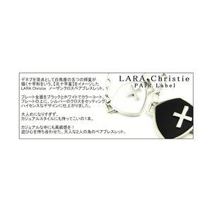 LARA Christie(ララクリスティー) ノーザンクロスペアブレスレット[PAIR Label]