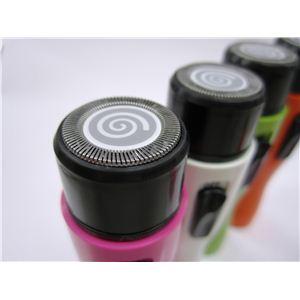 乾電池式シェーバー ソルスティック APS-01 グリーン