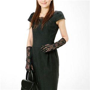 日よけにも☆おしゃれなレース手袋 2色組