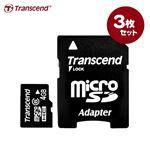 激安micro SDHC4GB(class6)3枚セット