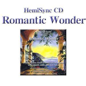 ヘミシンク Romantic Wonder