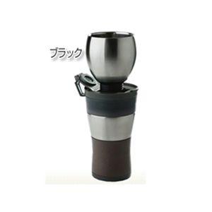 ドリップコーヒーメーカーボトル「GAMAGA」 ブラック
