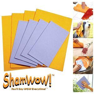 万能クロス「Shamwow!」シャムワウ 8枚セット - 拡大画像