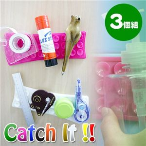 catch it!!【3個セット】 ホワイト - 拡大画像