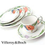Villeroy&Boch(ビレロイ&ボッホ)アマポーラシリーズ5点セット