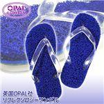 英国OPAL社 リフレクソロジーサンダル Sサイズ